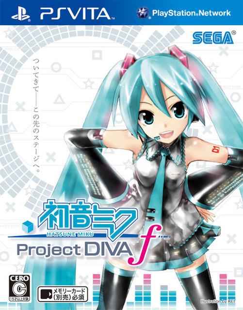 120606Project DIVA