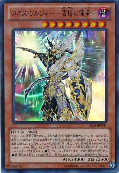 card100014480_1