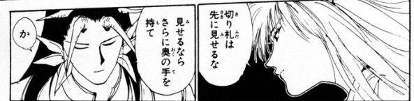 kurayomi