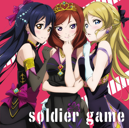 Soldier_game