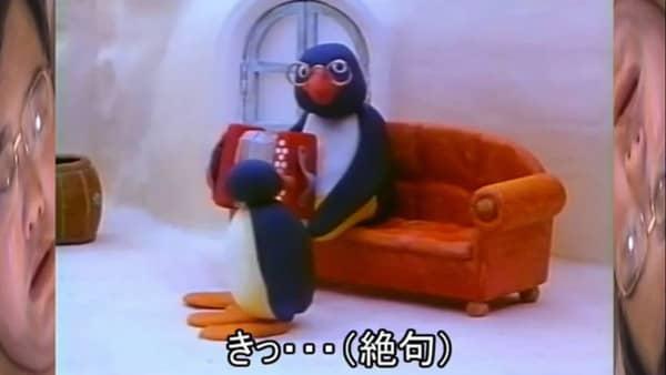 きっ…()