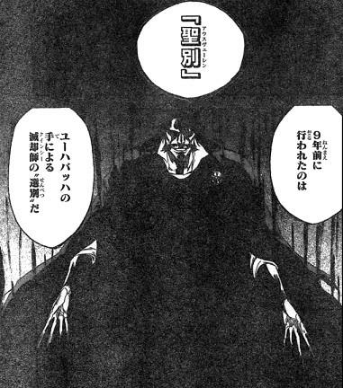 hitokoma_2013_25_06