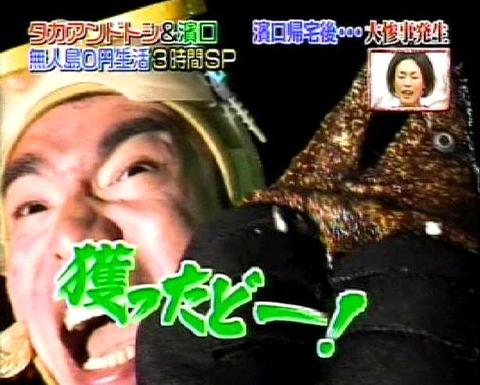 hamaguchi4