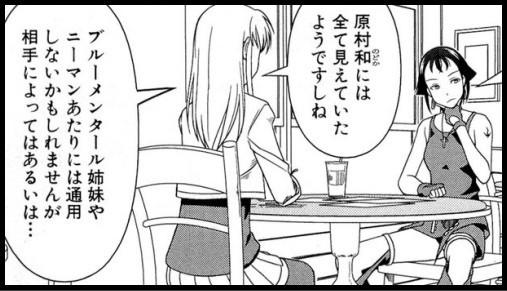 shinohayu20_2