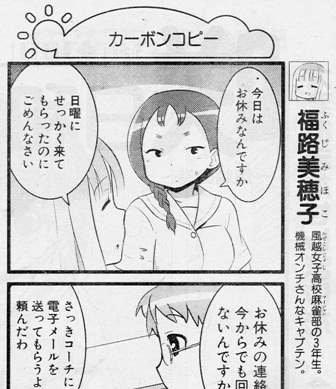 saki_0001