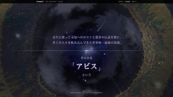 abis-towerofaion5_fixw_640_hq-min
