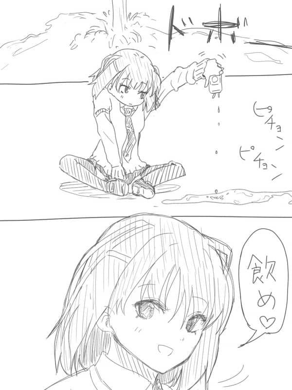 Yu7aJ9r-min
