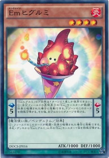 cardshoppurara_docs-jp016