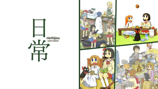 nichichou_01