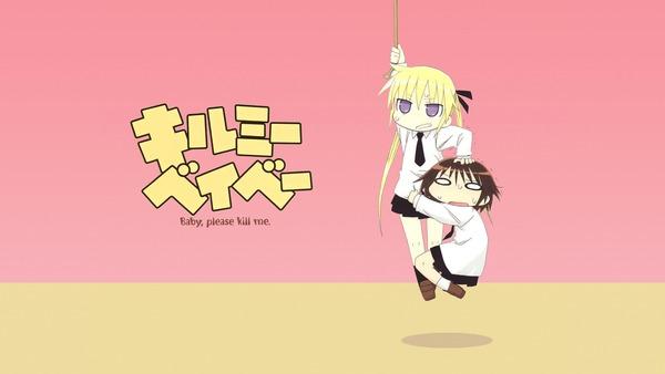 kill-me-baby0027