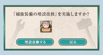 1439210544676