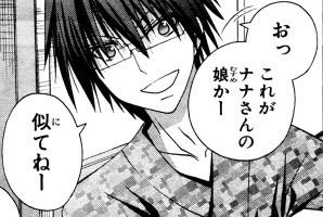shinohayu12_12