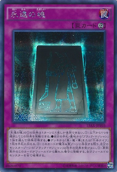 card100021020_1