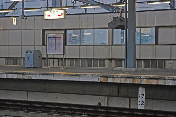 800px-Chihaya72