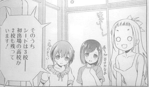 Gibbard-sakurako-shizaki-aya-yamatani-hina-hayari-n