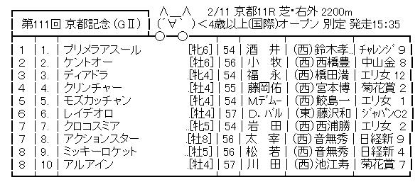 6fb1827f-s-min