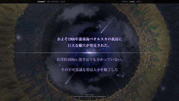 abis-towerofaion1_fixw_640_hq-min