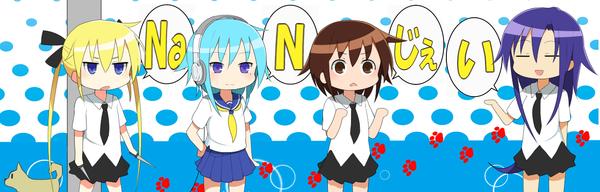 NaNじぇいバナー0420