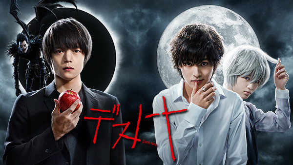 death note1