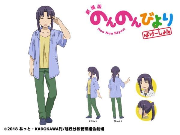 kazuho_fixw_640_hq-min