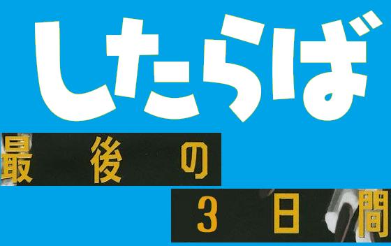 b4f4d2b9