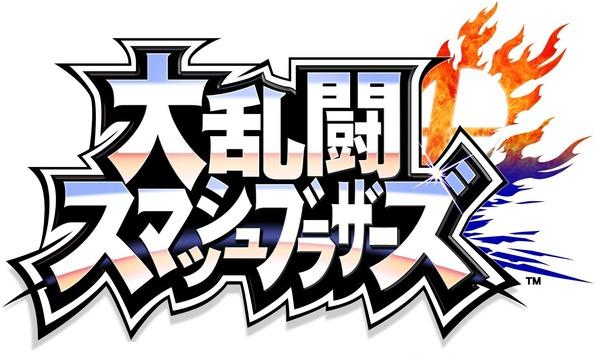 _4_Wii_U_3DS