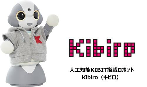 kibiro