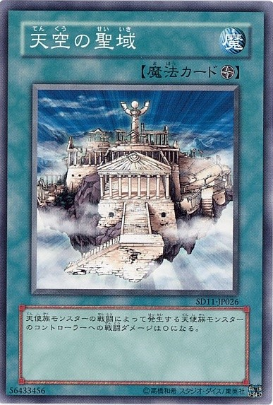 card73705538_1