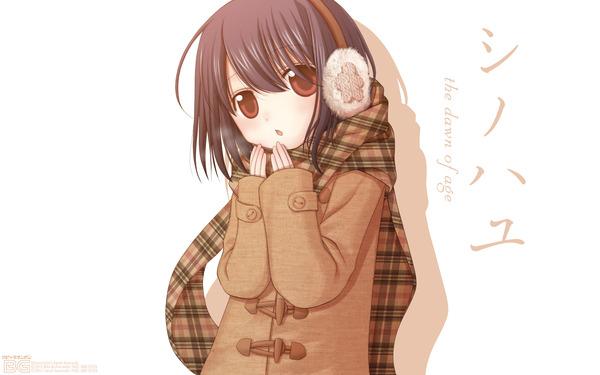 shinohayu2_4