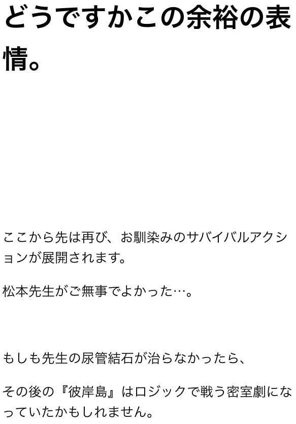 SRHQ6F5-min