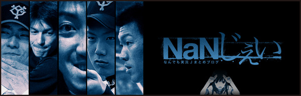 nanj02