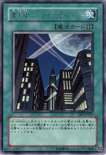card1000683_1