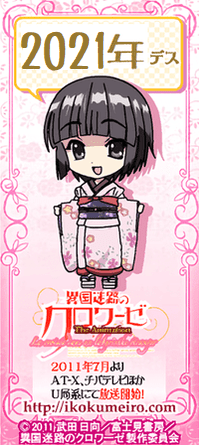 yune-min