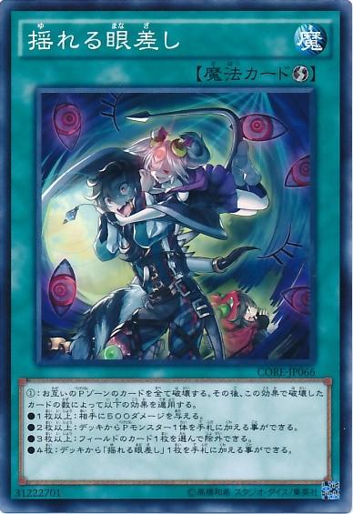 card100022647_1