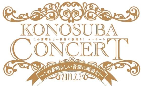 konosuba_02_cs1w1_385x-min