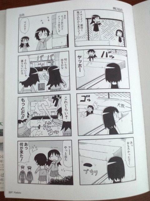 http://livedoor.blogimg.jp/g_ogasawara/imgs/f/b/fb79749d.jpg