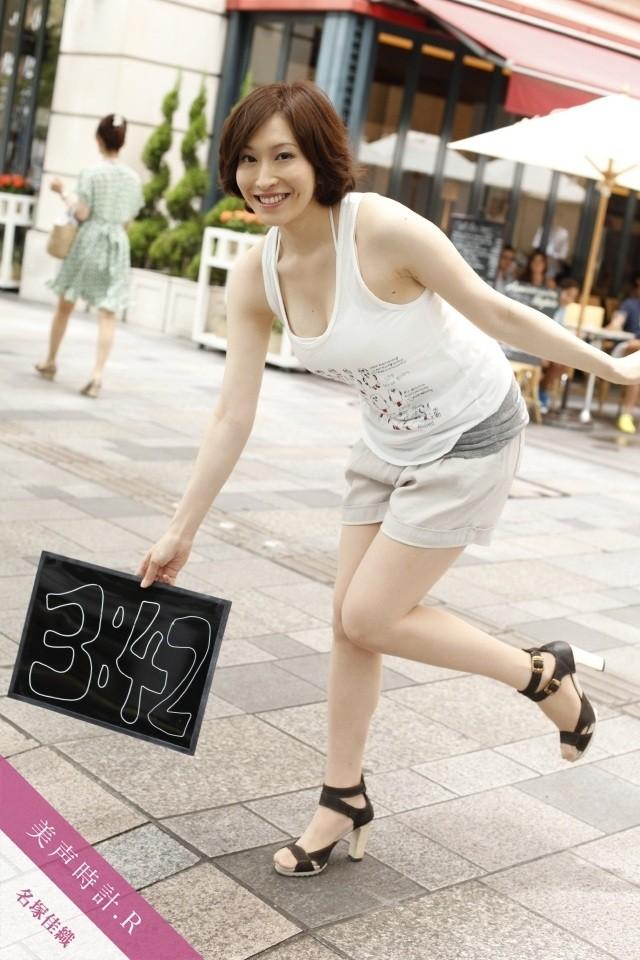 名塚佳織の画像 p1_6