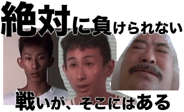 20140628_034035 (1)