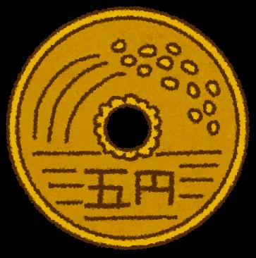 88D44E7E-32AD-452B-A134-C3029ACC009E