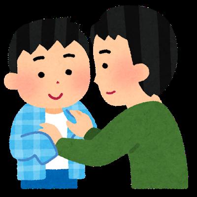 kid_kigae_oyako_father