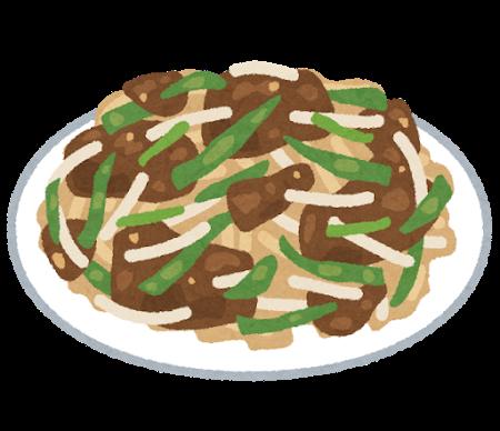 food_rebanira-1