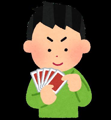 game_tramp_card_man