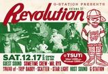 REVOLUTION 31