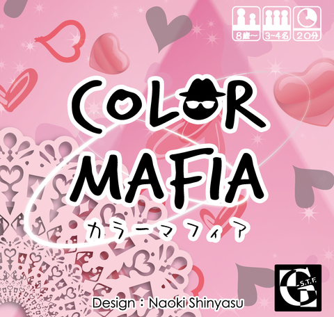 COLOR MAFIA