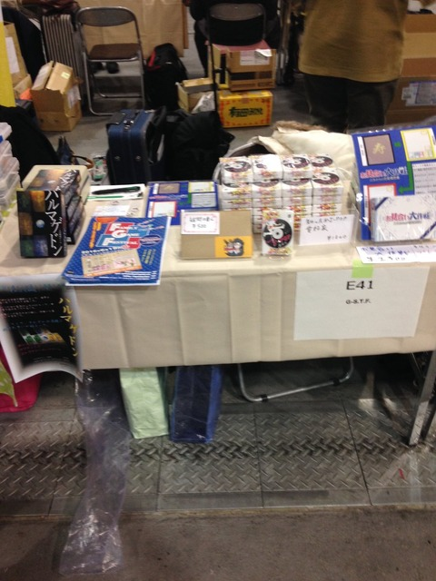 イベントレポート:ゲームマーケット2016神戸