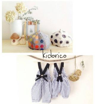 kidorico1