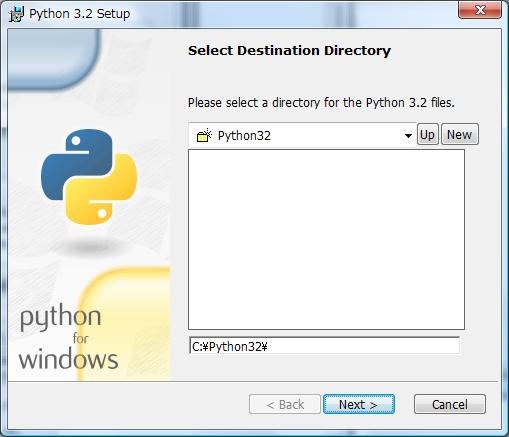 Python 3.2のインストール