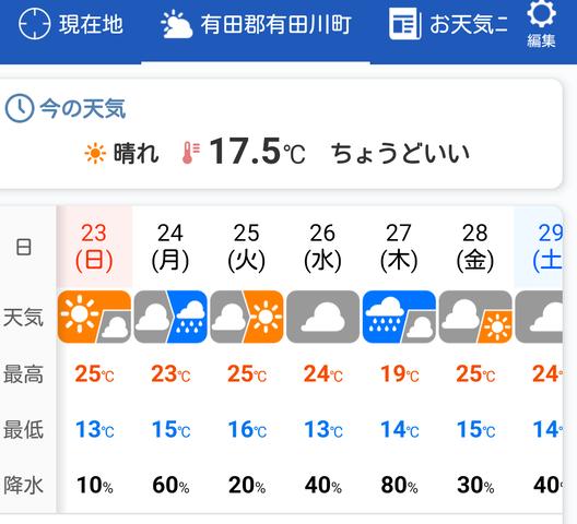 Screenshot_20210523-195056_(1)