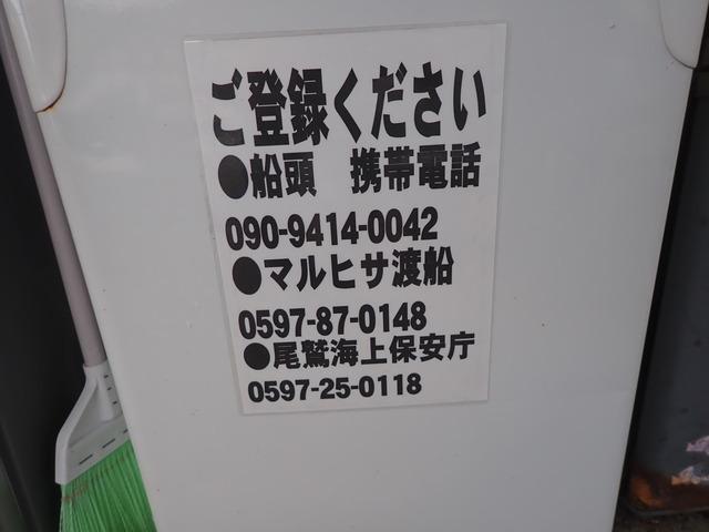 PB280815