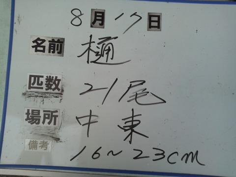 KC4B0036